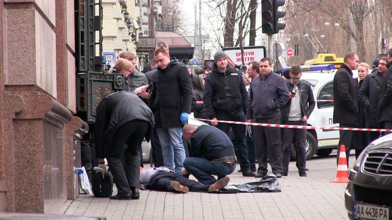 Экс-депутат Госдумы РФ Денис Вороненков был убит в центре Киева - киллер расстрелял его возле отеля Премьер-Палас. При этом ликвидатор тоже погиб - его застрелил сотрудник ГУР, охранявший Вороненкова.
