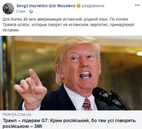 """У мережі відреагували на заяву Трампа про """"російський"""" Крим"""