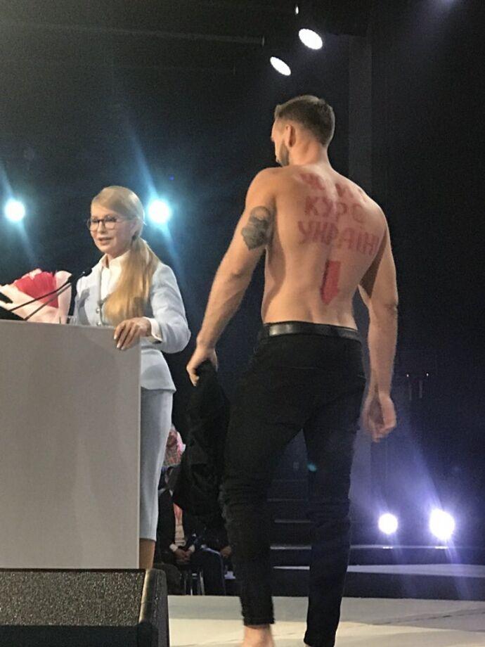 Перед Тимошенко публічно роздягнувся чоловік