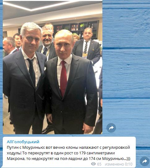 """Путін попався на новому """"прийомі"""" з ростом"""