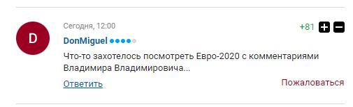 """Болельщики в РФ """"посадили"""" Путина в тюрьму"""