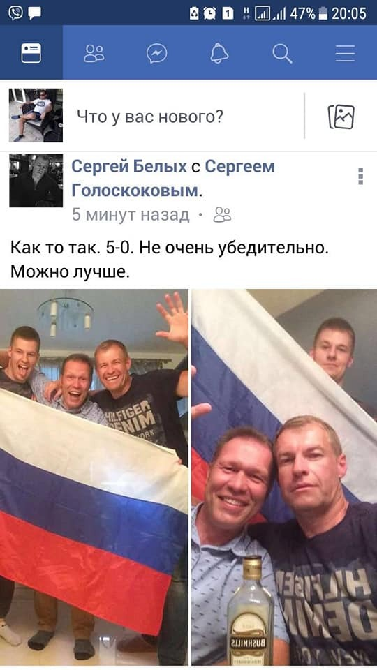 АТОшник оскандалився через ЧС-2018