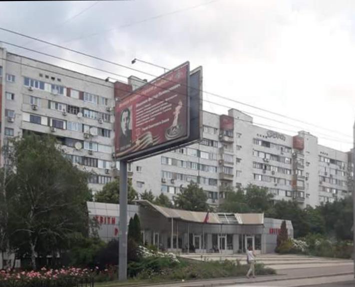 """""""Майбутнього немає"""": блогер про напругу в Донецьку"""