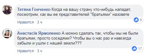Журналист Дудь сделал скандальное заявление об украинцах и россиянах