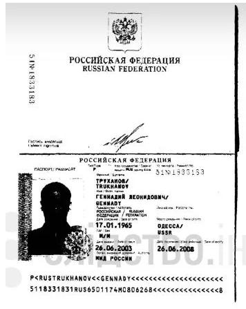 Двох підозрюваних у шпигунстві на користь РФ затримано на Миколаївщині, - СБУ - Цензор.НЕТ 2670