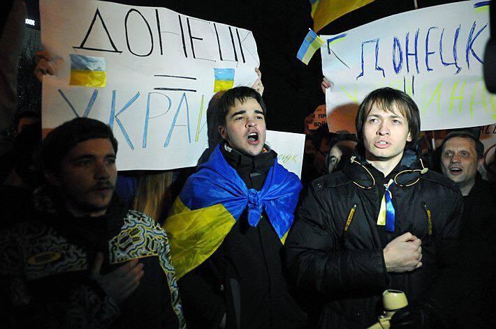 Проукраїнський мітинг у Донецьку, весна 2014 року