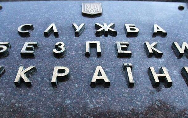 СБУ задержала администраторов сепаратистских сообществ в соцсетях