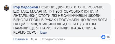 """""""Б'ються постійно"""": подробиці кривавої ДТП на Рівненщині"""
