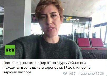 Пропагандистку Кремля не впустили в Украину
