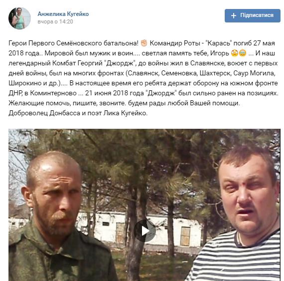 """Ватажка """"ДНР"""" поранили на Донбасі: з'явилося підтверждення"""