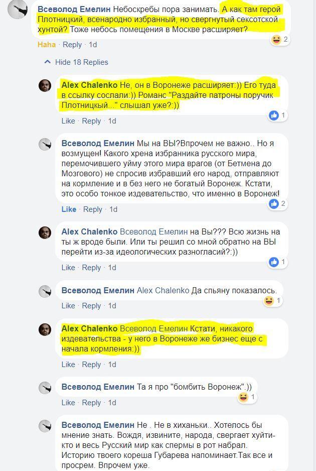 """""""Веде бізнес"""": стало відомо, куди Кремль заслав Плотницького"""