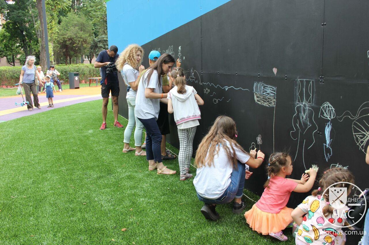 В Днепре открыли уникальный инклюзивный парк