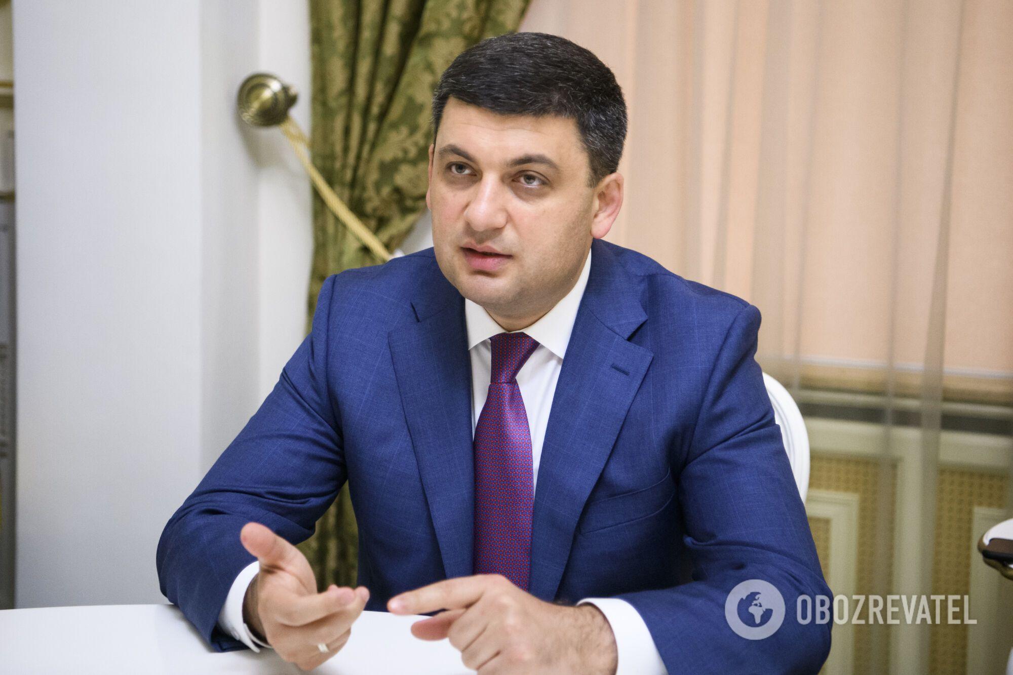 Украине нужна новая Конституция с усилением роли премьера - Гройсман