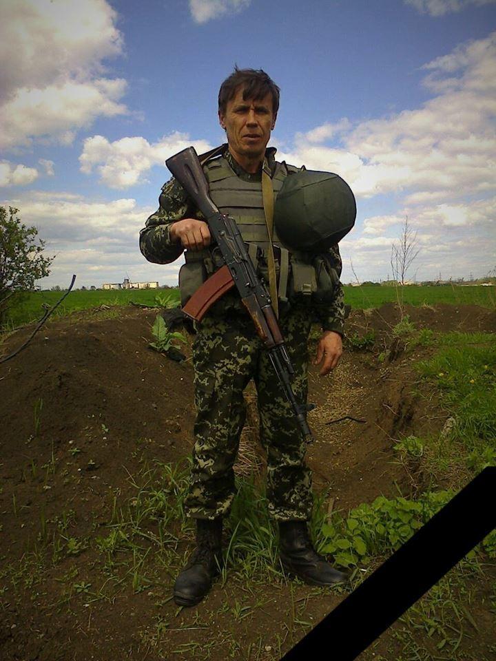 Бої під Маріуполем: фото загиблих бійців ЗСУ