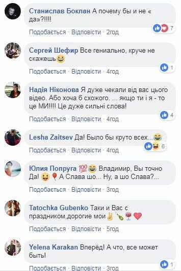 """""""Ты и я - это мы"""": Зеленский предложил Вакарчуку объединиться"""