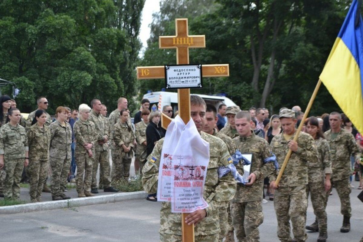 В Україні попрощалися з полеглим на Донбасі героєм