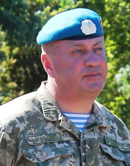Павло Щербань