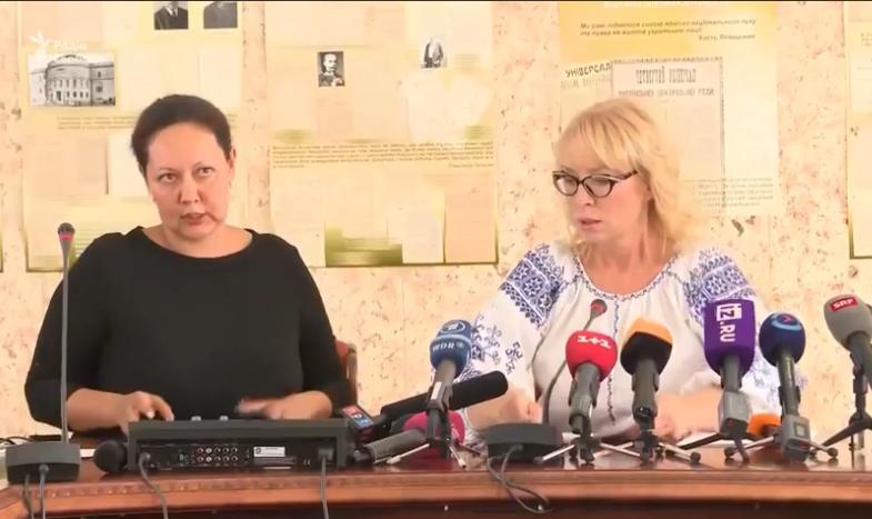 Людмила Денисова та Тетяна Москалькова