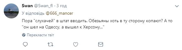 """У """"ДНР"""" розсмішили """"небезпечною спецоперацією"""""""