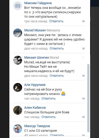 Пейдж ВанЗант удивила фанатов новой грудью
