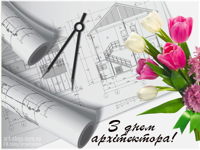 Спать картинки, открытка ко дню архитектуры
