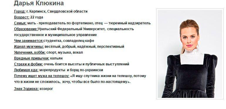 Кого выбрал Холостяк Егор Крид: финал