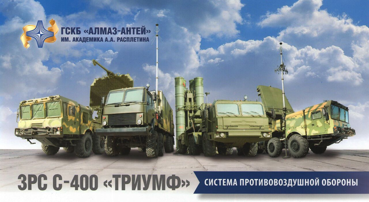 Путін обдурив із С-400 - Олег Жданов