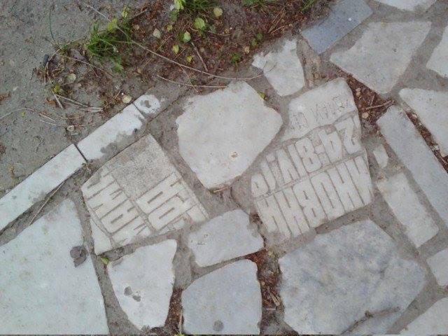 У Росії замостили тротуар надгробними плитами