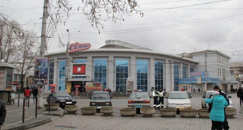 """Украинский магазин """"Сільпо"""" в Симферополе"""