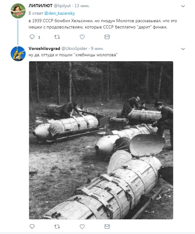 Журналіст показав знакове фото про смертельні гумконвої на Донбас