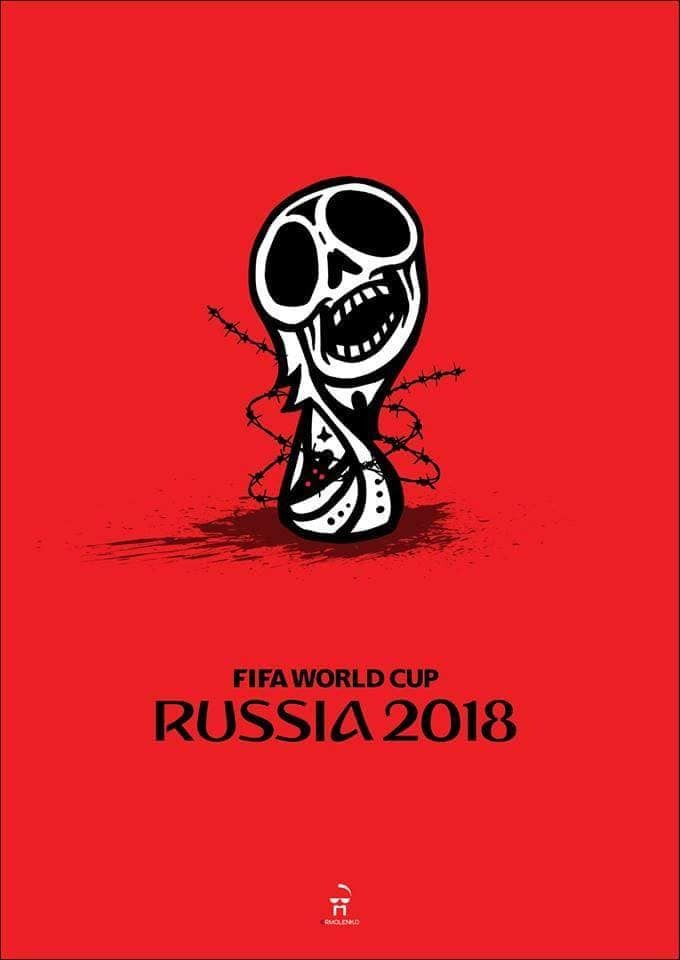 Плакат из серии к Чемпионату мира по футболу