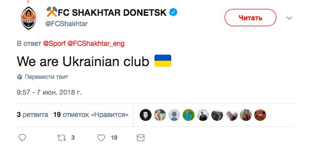 """Ми Україна! У Шахтарі """"вмили"""" любителів РФ"""