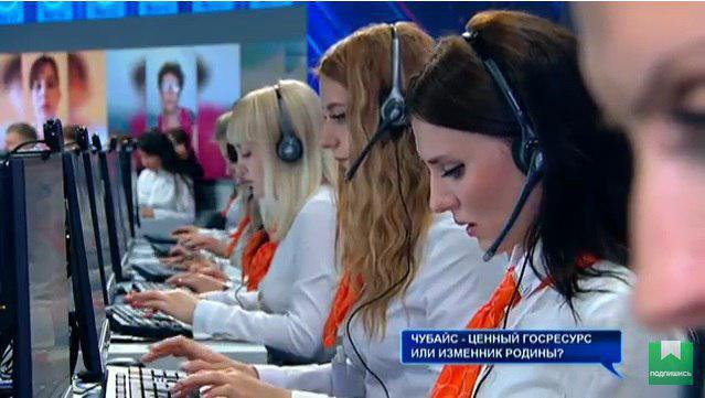 """У мережі показали """"незручні"""" питання до Путіна"""