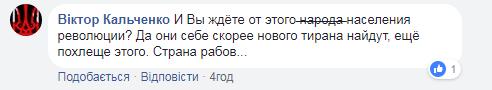 Россияне упали на колени перед Путиным