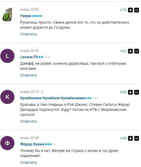 """Боксер с """"отбитыми мозгами"""" пошел в депутаты Госдумы"""