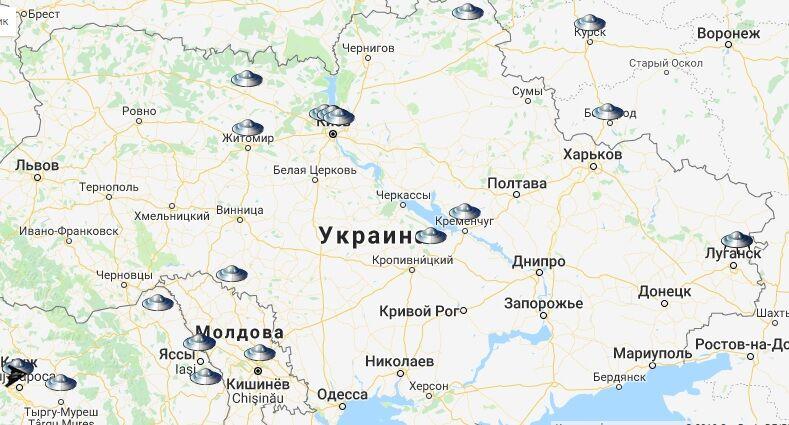 НЛО в Украине: факты и слухи