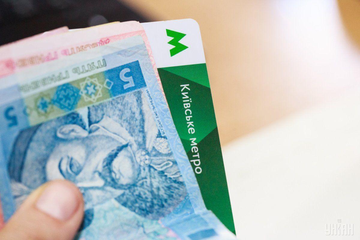 У Києві подорожчає проїзд: як платити менше