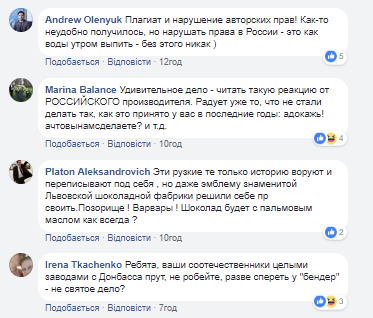 """""""А что вы нам сделаете?"""" Россияне признались в краже украинского логотипа"""