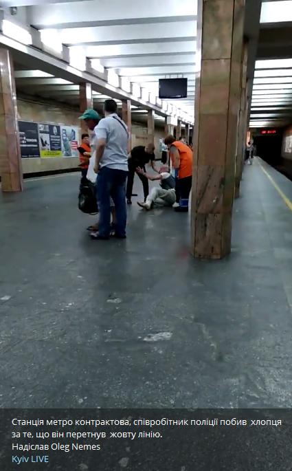 В метро Киева полиция избила пассажира: подробности