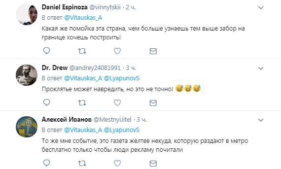 В РФ заявили про потужне прокляття Хорватії