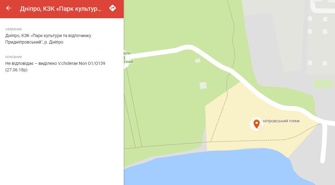 На пляжах Днепра обнаружены возбудители холеры