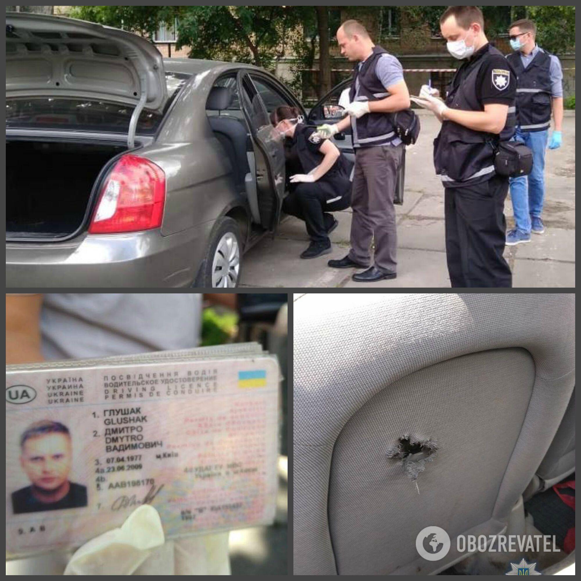Убийство подполковника полиции в Киеве
