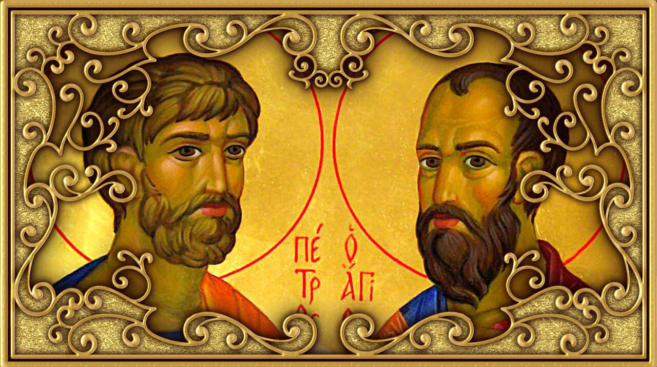 Святі Петро і Павло