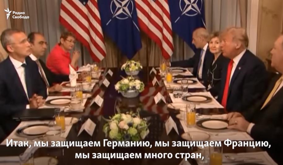 Трамп на встрече со Столтенбергом
