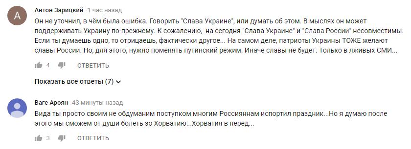 """Я сделал ошибку"": Вида извинился перед пропагандистами, россияне ликуют"