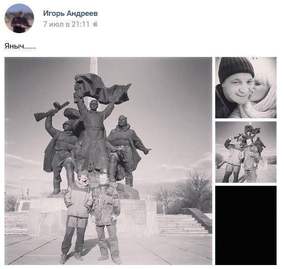 Офіцер ЗСУ показав фото знищених окупантів