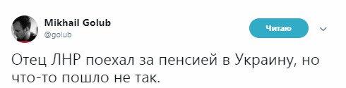 """В Україні вирішили долю """"батька ЛНР"""""""
