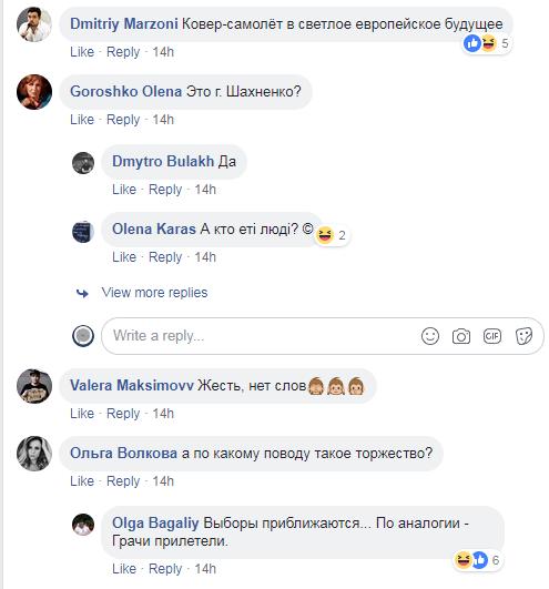 """""""Совок не убиваем!"""" Харьковский чиновник отличился ковром посреди села"""