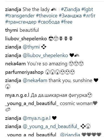 Зіанджа здивувала фанатів стрункими ніжками
