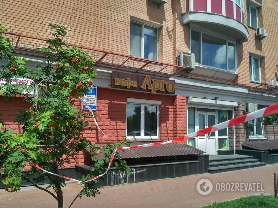 """Кафе грузинской кухни """"Арго"""""""